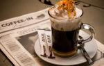 Львовская кофейня Coffee-In
