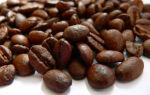 То, что вы должны знать о кофеине, чтобы употреблять кофе разумно