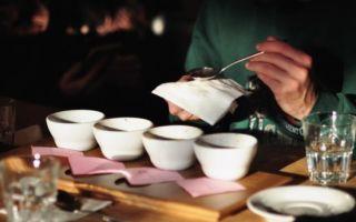 Как правильно дегустировать кофе