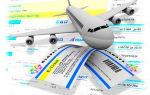 Многочасовой выбор и покупка авиабилетов остались в прошлом!