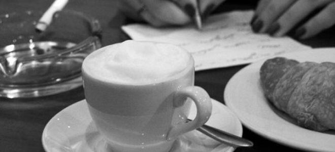 Стихи о кофе
