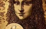 Кофейная Мона Лиза
