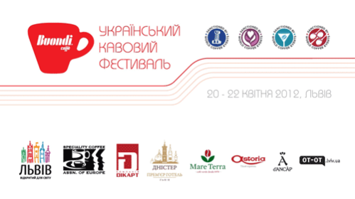 ukraine-coffee-festival-1